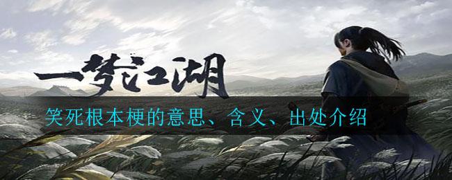 《一梦江湖》涂山铃CDK分享