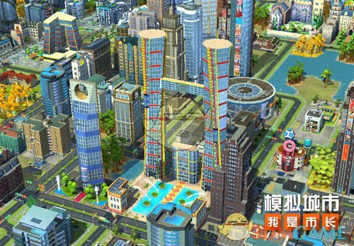 《模拟城市:我是市长》摩天都市建筑介绍