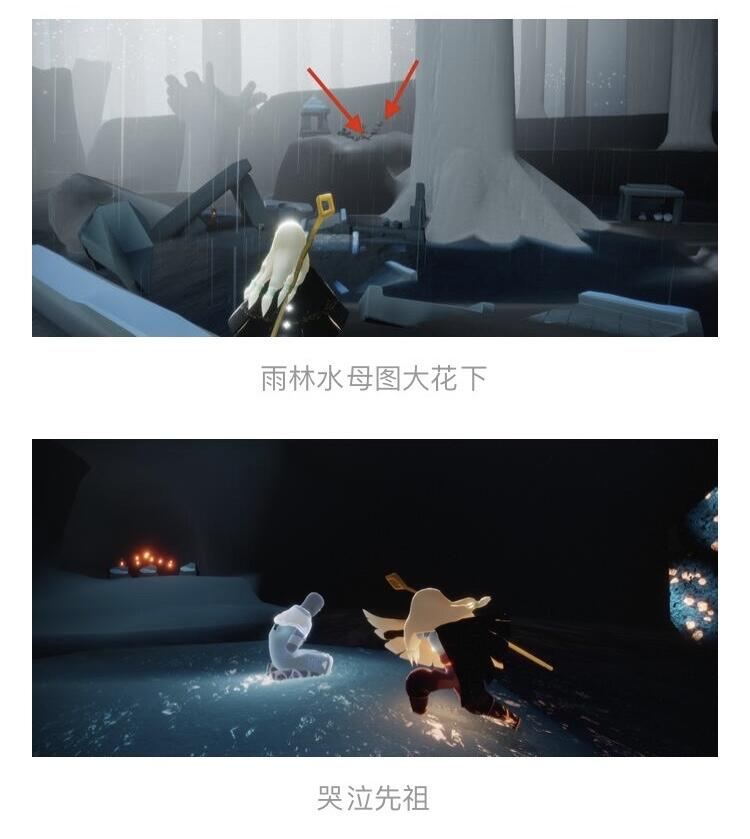 《光遇》2月23号重温先祖回忆位置分享