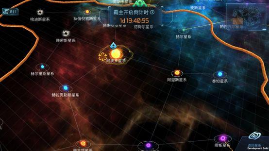 《无尽银河》星系主权争夺参与规则介绍