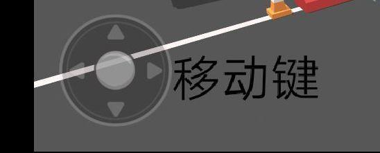 《躲猫猫大乱斗》警察基础知识介绍