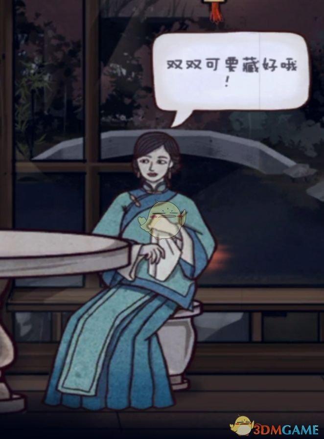 《树灵之命运》贪婪篇Part4通关攻略介绍