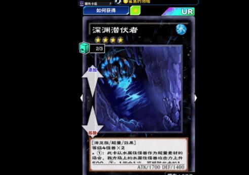 《游戏王:决斗链接》超量卡组介绍