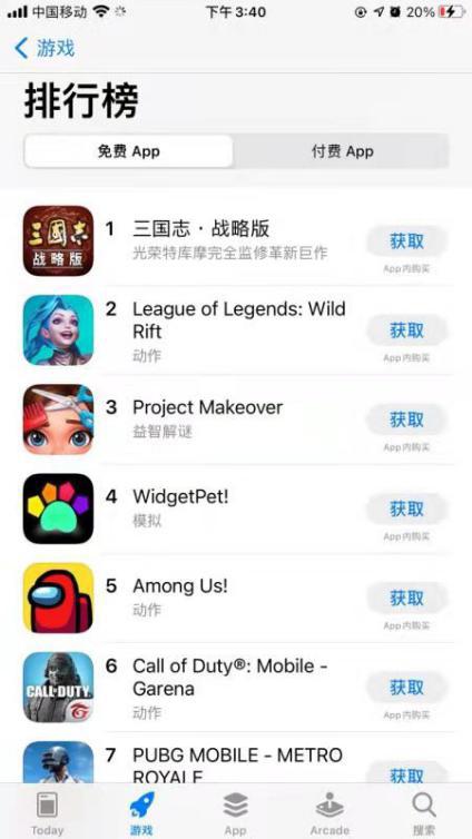 最火爆的三国游戏实锤!《三国志·战略版》再获苹果首页推荐!