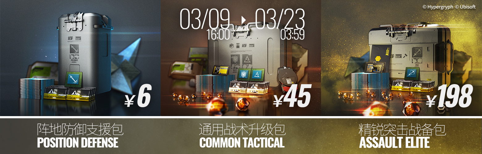 《明日方舟》联动《彩虹六号:围攻》正式PV发布