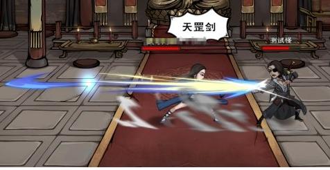 《烟雨江湖》天罡剑指诀效果介绍