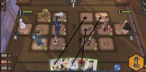 《仙剑奇侠传九野》残卷打法攻略