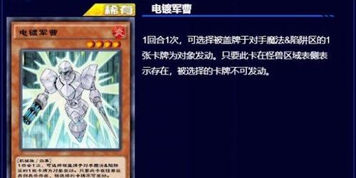 《游戏王:决斗链接》攻击宣言机制介绍