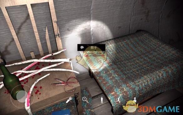 《孙美琪疑案:井底人》四级线索——剪子