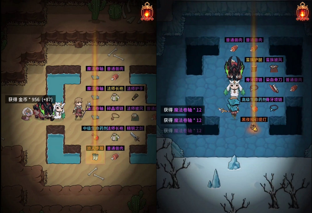 好游戏89.9分,《提灯与地下城》玩转Roguelike新花样