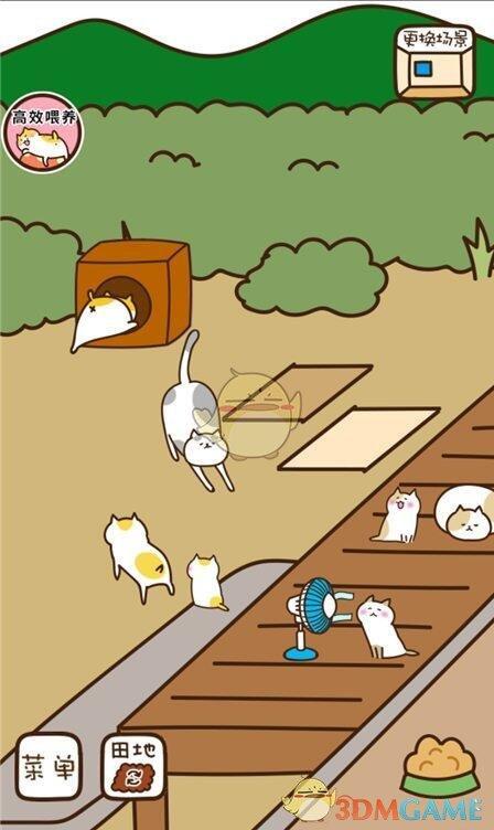 《猫咪田园》喂养朋友方法介绍