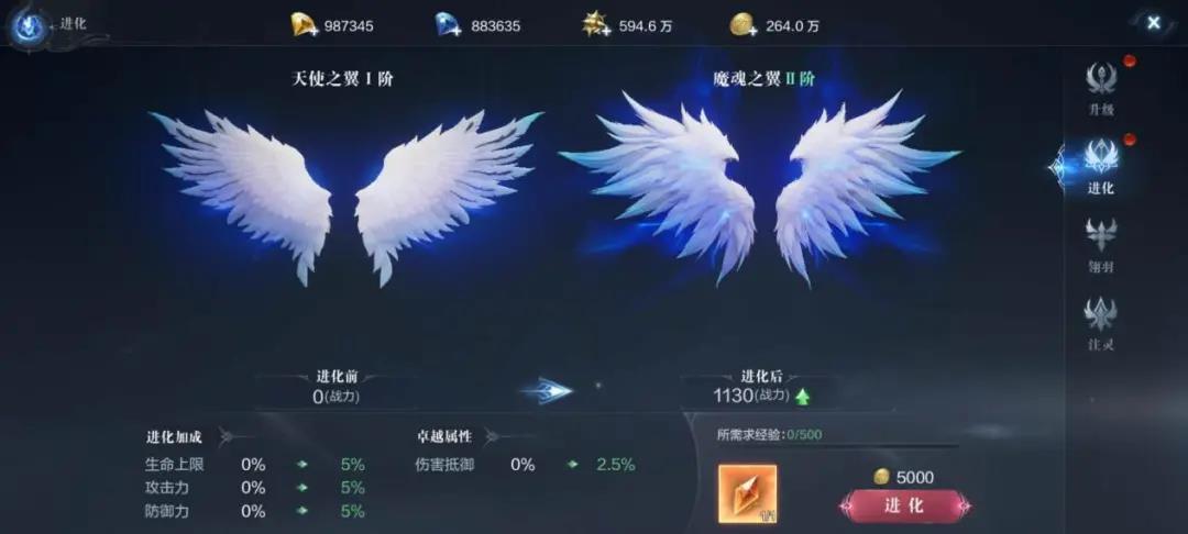 【奇迹小酒馆】全民飞行时代来临!炫酷翅膀你心动了么?