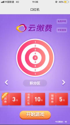 """把用户活跃""""玩""""出来,福禄网络打造爆款小游戏助力营销"""