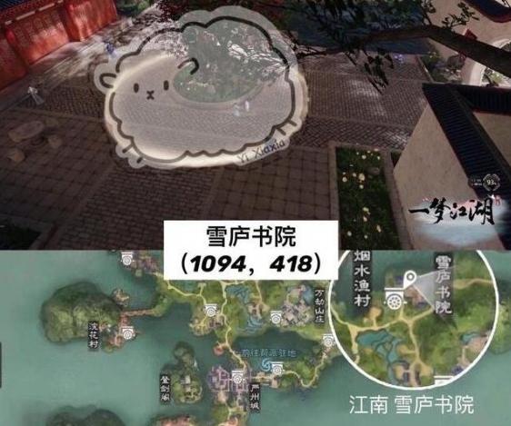 《一梦江湖》2021年3月25日打坐点位置介绍