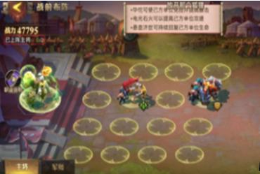 《少年三国志:零》华佗篇通关攻略