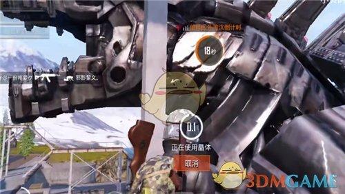 《和平精英》机械能量石作用介绍