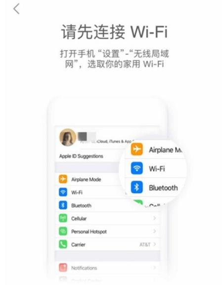《天猫精灵》更换WiFi方法介绍