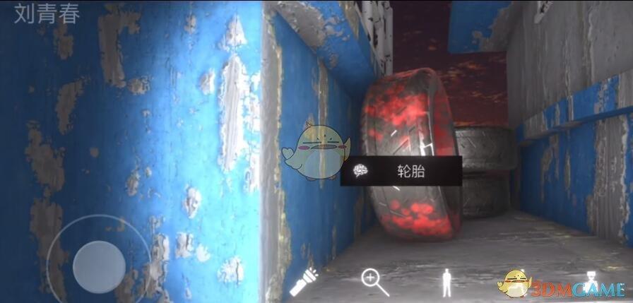 《鬼船:邓秋平》五级线索——轮胎