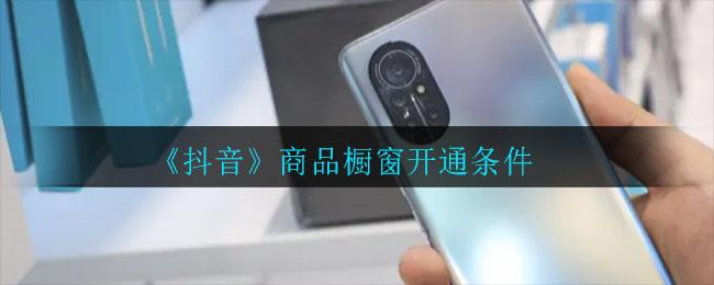 荣耀v40轻奢版开启5g网方法介绍
