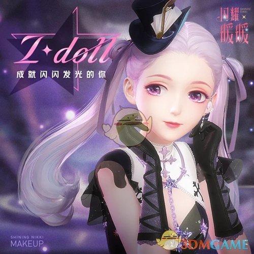 《闪耀暖暖》I-doll妆容一览