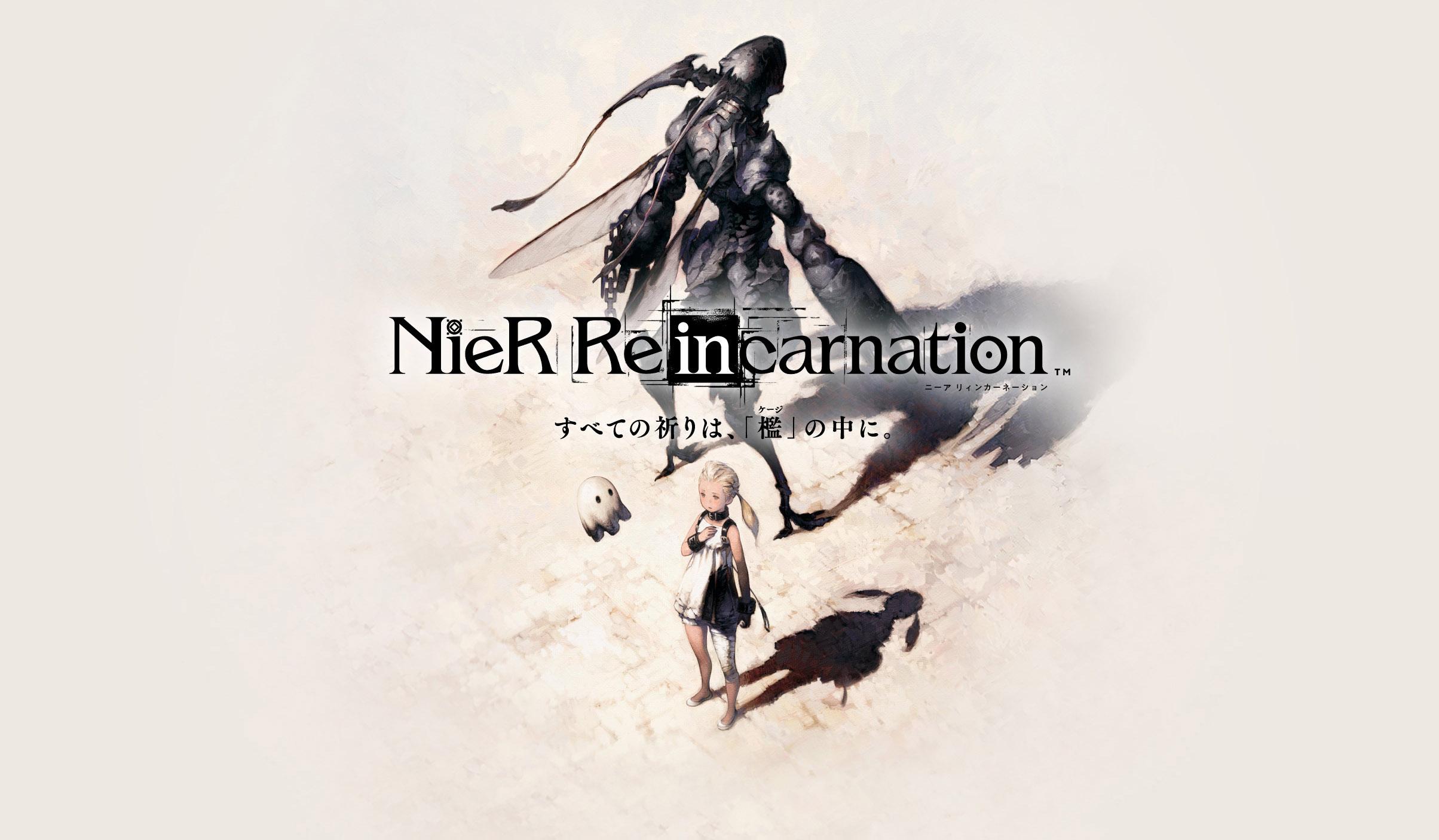 《尼尔:Re[in]carnation》新章节PV公布 4月14日上线