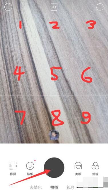 《b612咔叽》九宫格拍照方法介绍