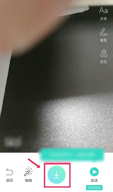 《激萌相机》延时拍摄方法介绍