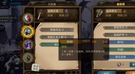 《旧日传说》探求者玩法攻略