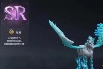 《全民奇迹2》精灵技能及获取方法介绍