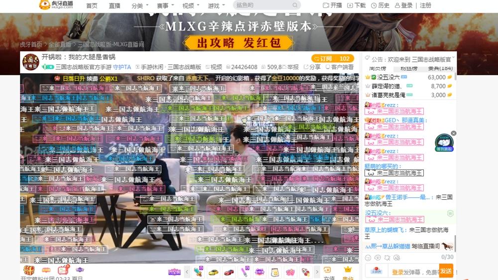 """MLXG:《三国志·战略版》赤壁剧本的核心乐趣是做""""海王"""""""