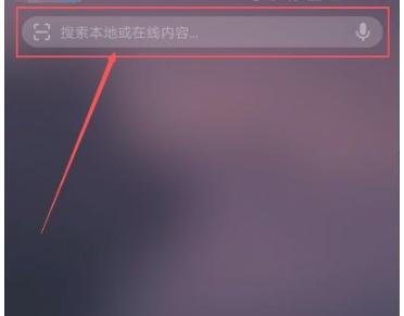 华为拨号键恢复方法介绍