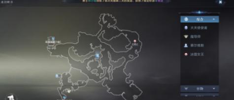 《全民奇迹2》奇遇任务赛尔维斯位置介绍