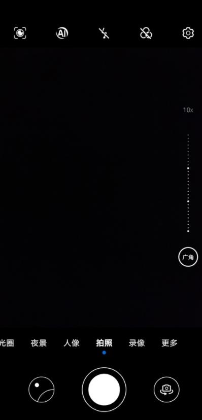 荣耀v40轻奢版广角拍摄方法介绍