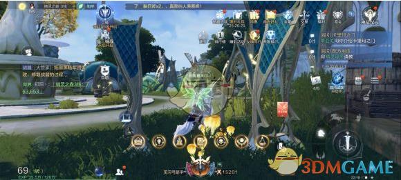 《全民奇迹2》精灵之森景观点位置介绍