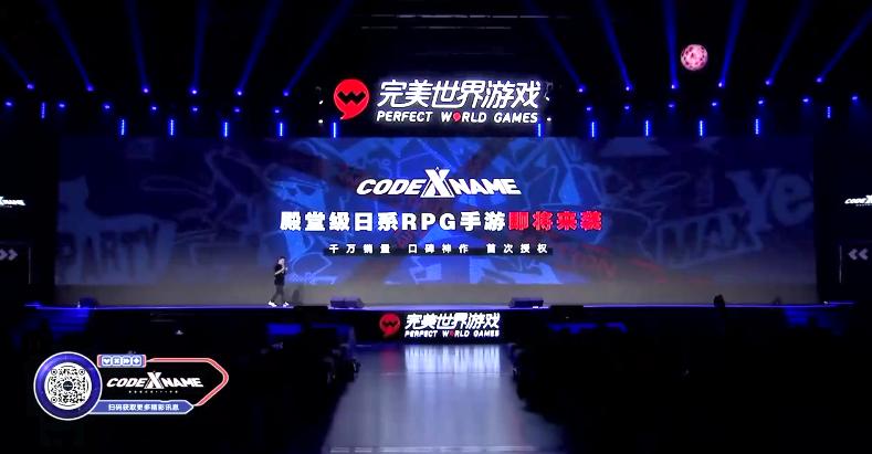 完美世界公开一款殿堂级日系RPG手游《CODE NAME:X》