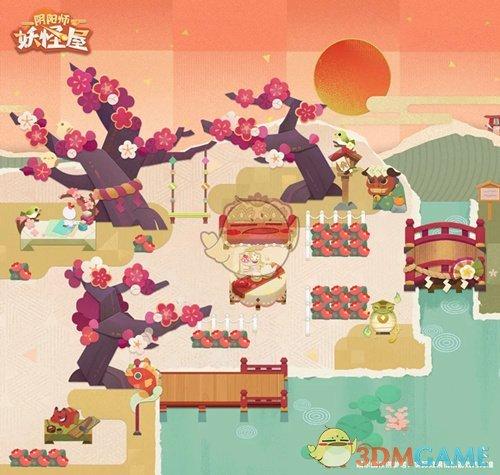 《阴阳师:妖怪屋》春季庭院装饰获取攻略