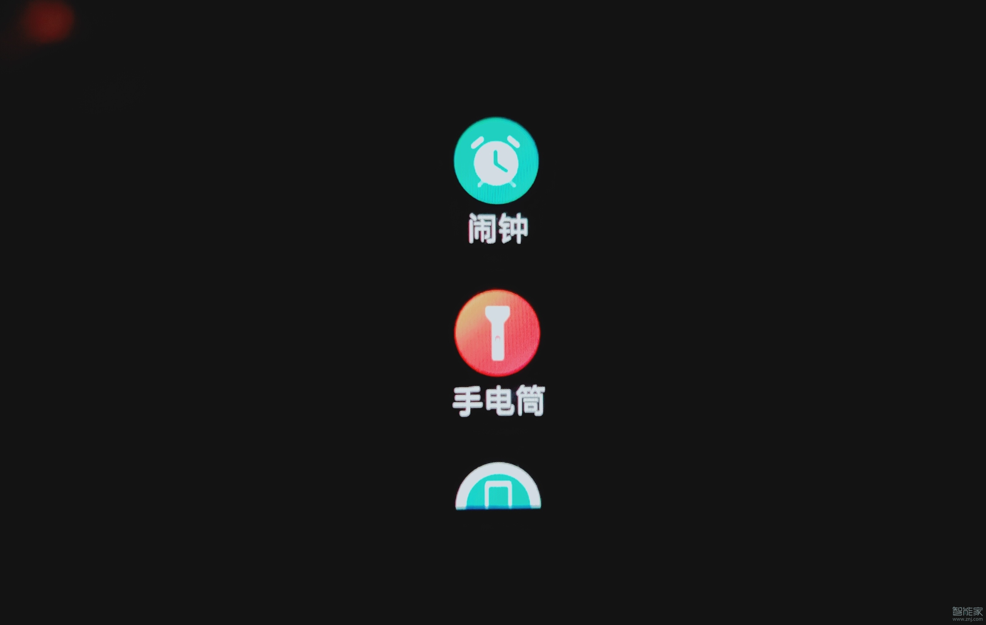 华为watchgt2pro手电筒位置介绍
