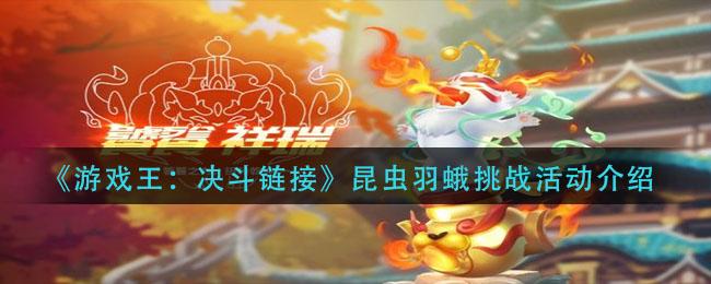 《QQ飞车手游》宠物饕鬄特性介绍