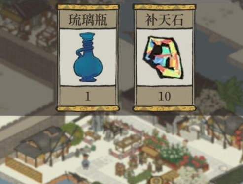 《江南百景图》琉璃瓶珍宝专属介绍