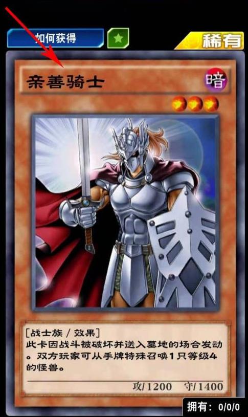 什么卡可以召唤稀有金属龙