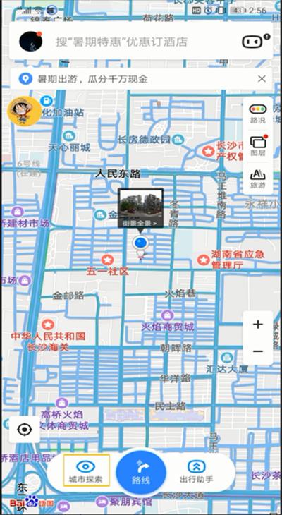 《百度地图》切换城市方法介绍