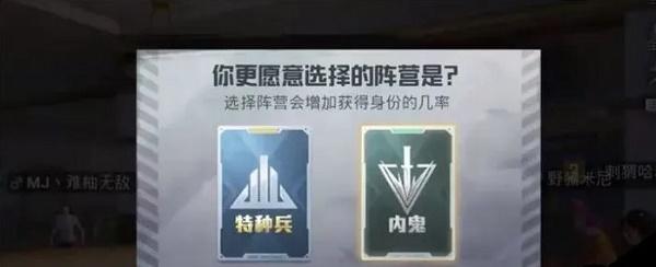 《和平精英》复古的卡带获取攻略