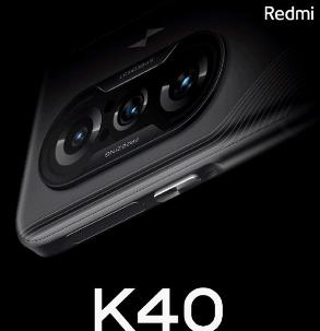 红米K40游戏增强版是否支持内存扩展介绍