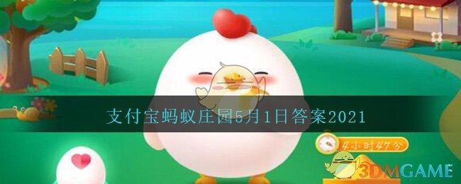 """苏州园林中,被誉为""""中国园林之母""""的是"""
