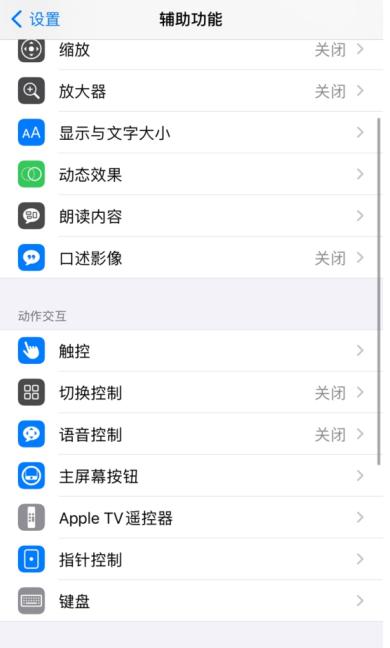 iphone12实况壁纸不动解决方法