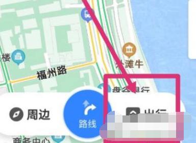《百度地图》实时公交查看方法介绍