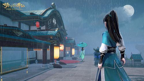 """梦与你,终将相逢《梦幻新诛仙》""""千里缘梦""""测今日上线!"""