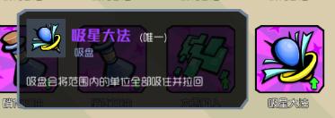 《奇葩战斗家》五一新版本,赛博朋克新赛季强势来袭!