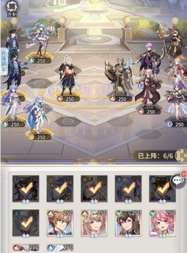 《斗罗大陆:武魂觉醒》天斗宫变5-1通关攻略