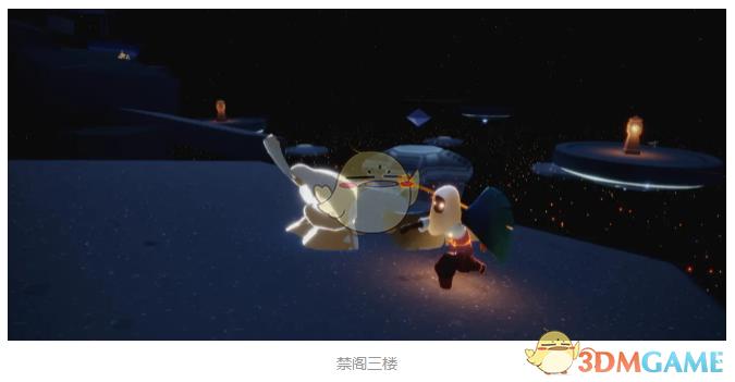《光遇》5月7号重温先祖回忆位置分享